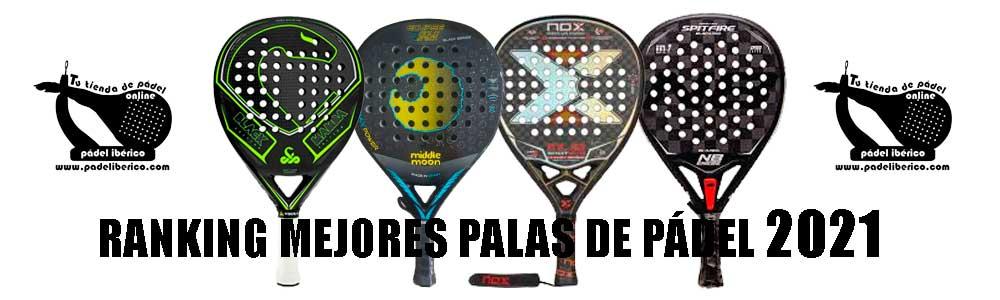 MEJORES-PALAS-DE-PADEL-2021